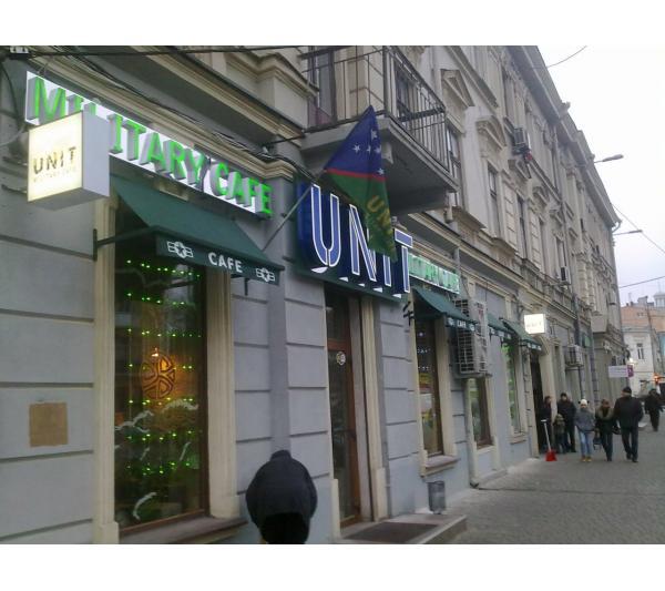 Светодиодные объемные буквы для Unit для UNIT Men`s Life CAFE