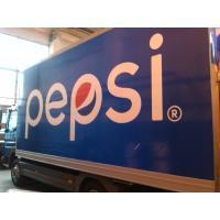 Брендирование авто для Pepsi