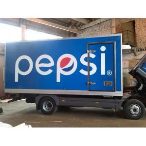 Брендирование авто для PepsiПолноцветная печать на тенте, яркие и насыщенные цвета вывес..