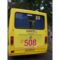 """Реклама на маршрутке для """"Vikra"""""""
