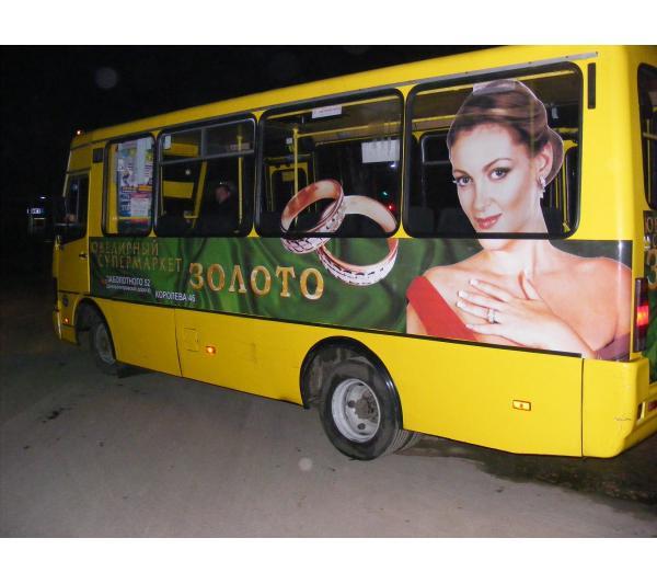 """Реклама на маршрутке для """"Золото"""""""