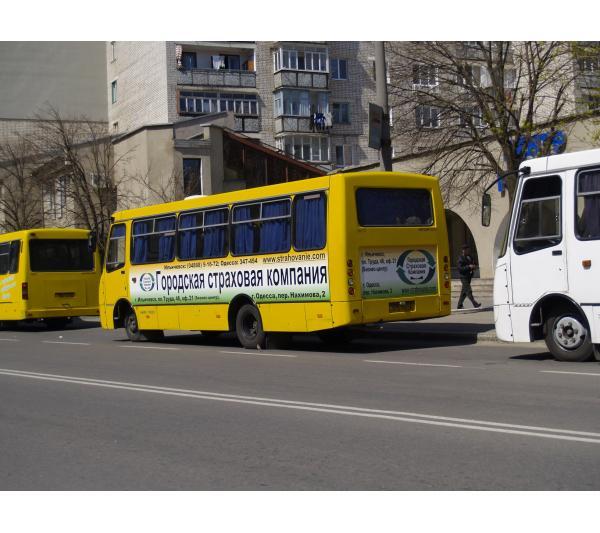 Реклама на маршрутке для Страховой компании