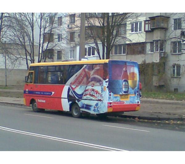Реклама на маршрутке - Черниговское