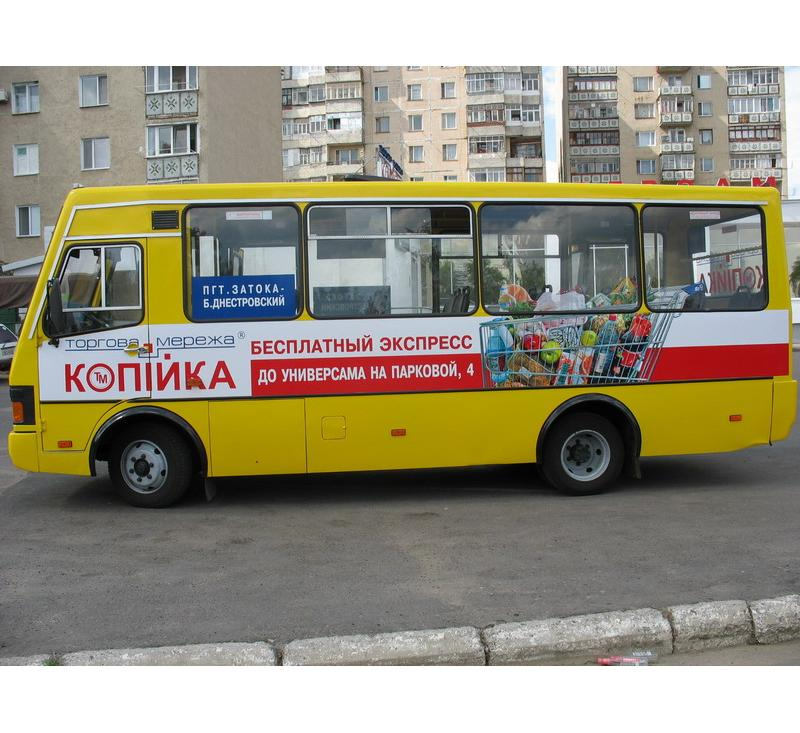 """Реклама на маршрутке для """"Копейка"""""""