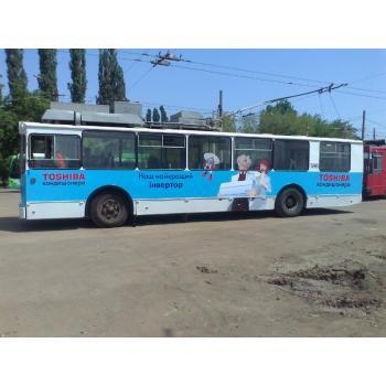 Троллейбус 2..