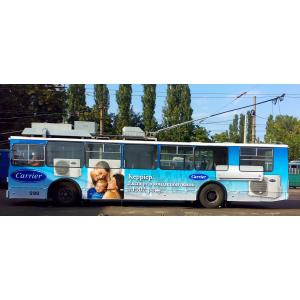 Печать на ПВХПлоттерная резкаОклейка троллейбусаТехма - более 10000 оклееного транспорта в Оде..