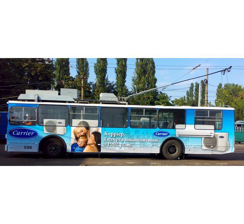 Транспортна реклама на троллейбусе в Одессе