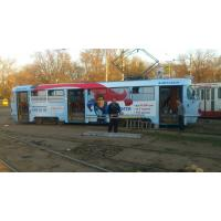Реклама на трамвае для Имексбанк