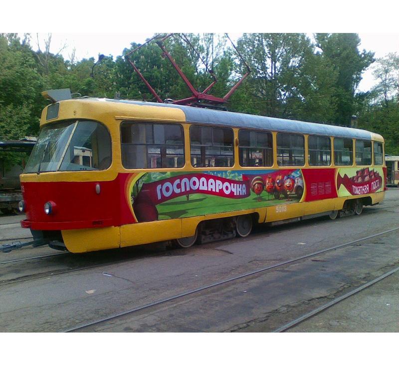 """Реклама на трамвае для """"Господарочка"""""""