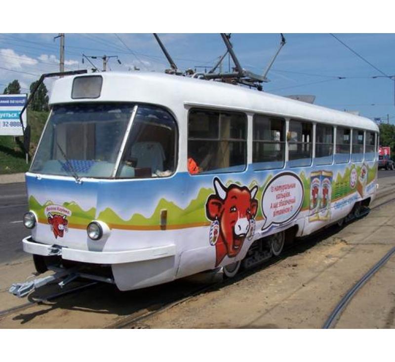 Реклама на трамвае для наших клиентов