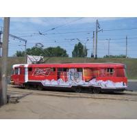 Наши работы - реклама на трамвае