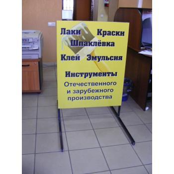 Штендеры и мимоходы 2..