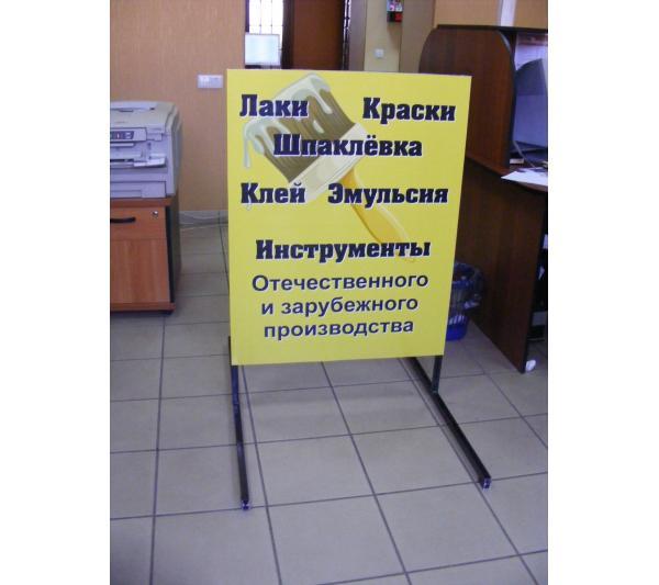 """Мимоходы от """"Техма"""""""
