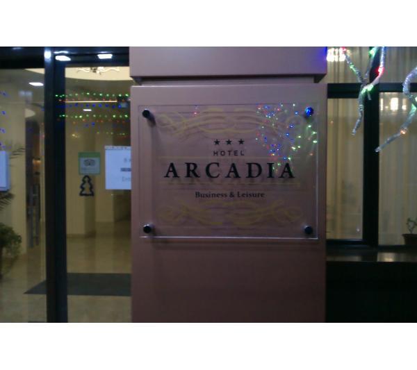 Информационные таблички для отеля Аркадия