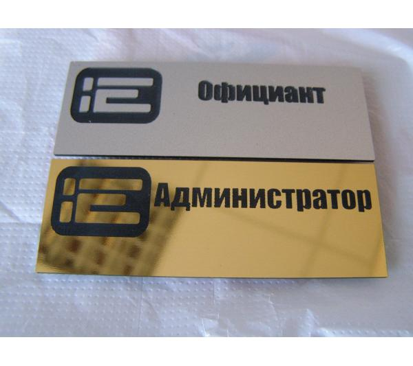 Информационные таблички для наших клиентов