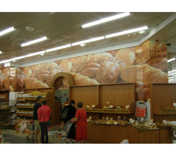 Банера и таблички в интерьере хлебного отдела Таврии В
