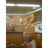 Интерьер для хлебного отдела в Таврии