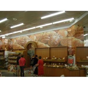 Изготовление и установка банеров в интерьере хлебного отдела Таврии В.Помещение, украшен..