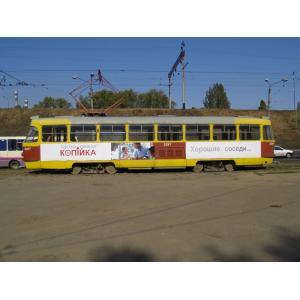 Трамвай 1..