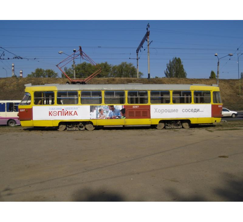"Реклама на трамвае для ""Копейка"""