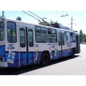 Троллейбус 1..