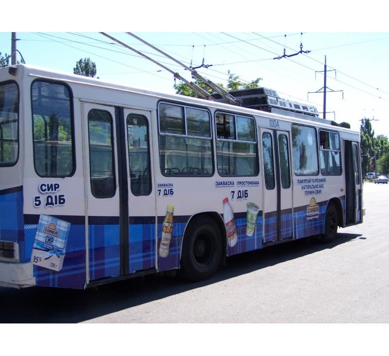 Реклама на троллейбусе от наших специалистов