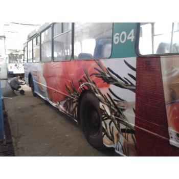 Троллейбус 3..