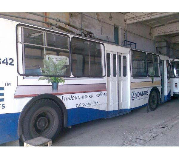 Реклама на троллейбусе для компании Danke