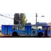 Реклама на троллейбусе для наших клиентов