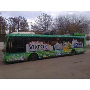 Реклама на троллейбусе для Vikra 2..