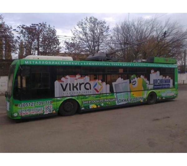 Реклама на троллейбусе для Vikra 2