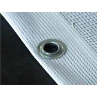 Сетка баннерная (mesh)