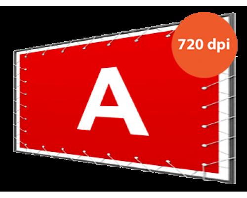 Печать на Баннере Frontlit ламинированный Toucan 720dpi (66 грн за м.кв.)