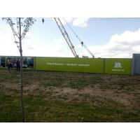 Монтаж банеров в Совиньоне для строительной фирмы Зарс