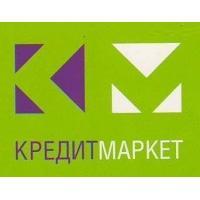 КредитМаркет